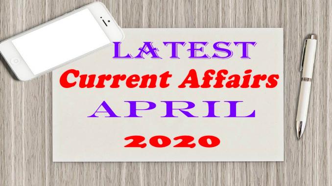 Current Affairs Pakistan 2020